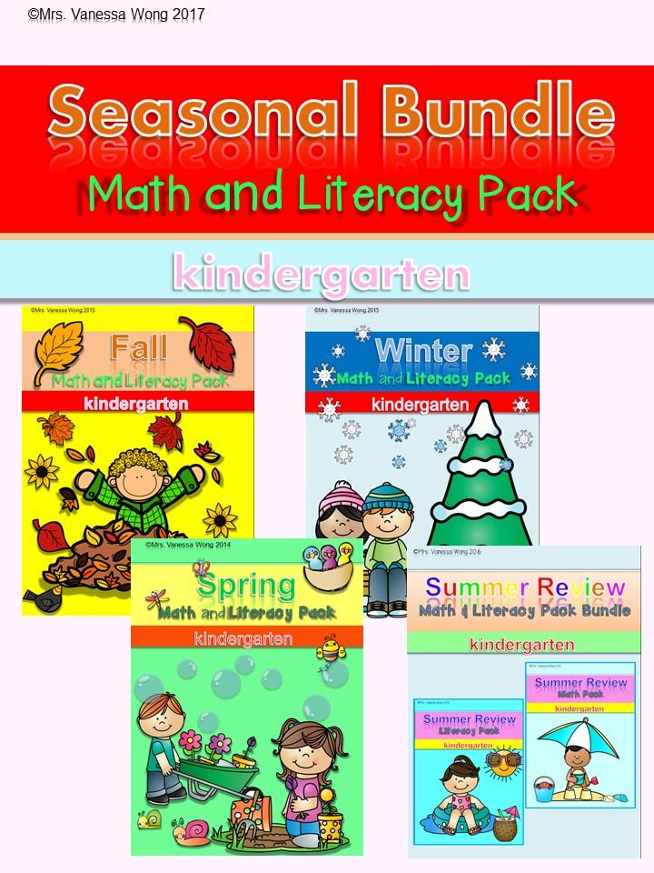 seasonal math and literacy worksheets