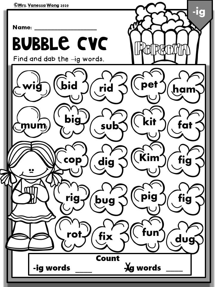 Phonics CVC worksheets