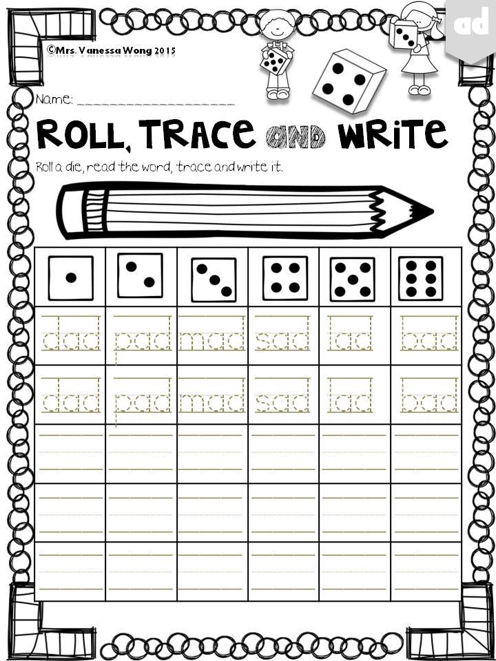 Kindergarten Math Worksheets: Picture Addition