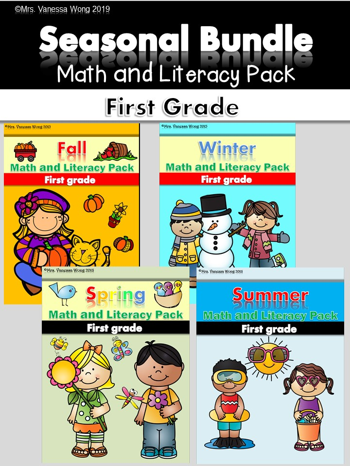 seasonal first grade math and literacy worksheets