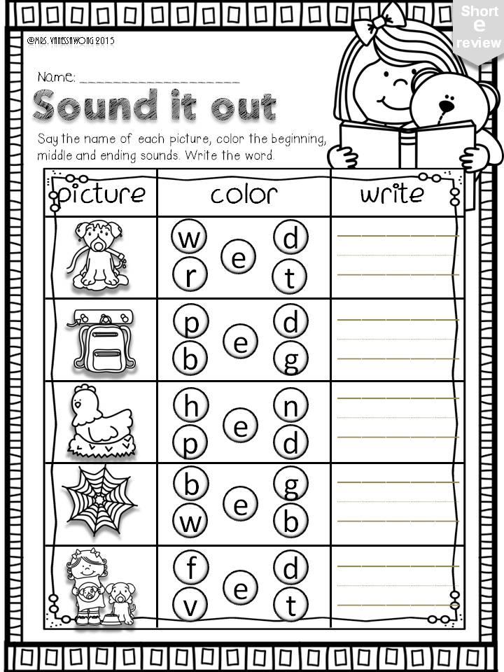 Phonics Short vowel short e worksheets